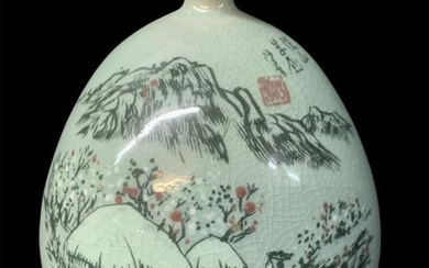 Korean Celadon Vase, Painted Landscape Signed