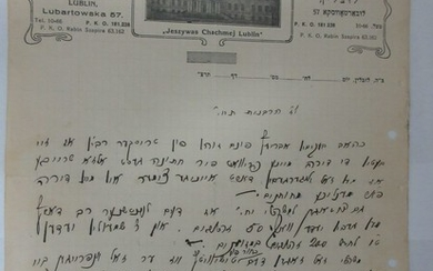 Letter from Rabbi Meir Shapira of Lublin, to his wife.