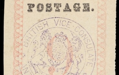 "Madagascar 1886 9d. rose ""postage"" 29½mm long, stops after ""Postage"" and value, handstamped ""b..."