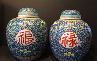 OLD Chinese large pair of Famille Rose jars with 'Fu Lu Shou' Characters, marked on bottom
