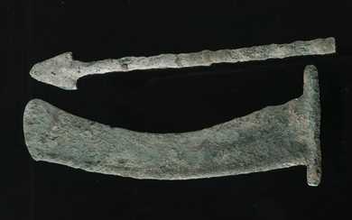 Pair of Ancient Southeast Asian Bronze Items