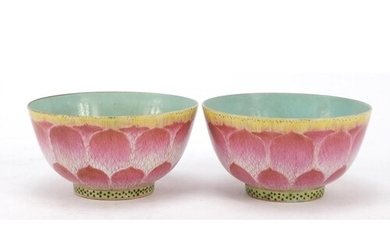 Pair of Chinese hand painted porcelain lotus bowls, six figu...