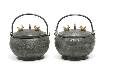 Pair of partially gilt silver handled basins and cover China, early 20th Century