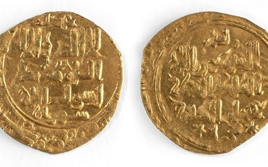 Persian Bavand Dynasty Gold Dinar