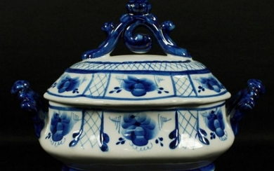 Russian Porcelain Bowl With Cover