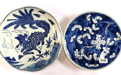 Two Chinese hand painted porcelain plates, largest 30cm.