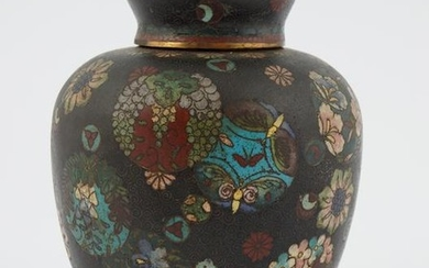 19TH-CENTURY CHINESE CLOISONNÉ ENAMELLED CADDY