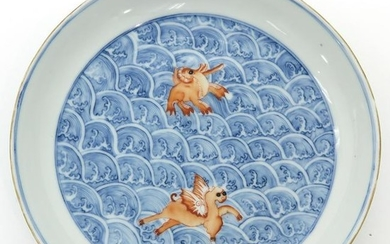 A Chinese Plate