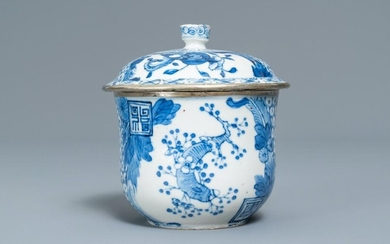 A Chinese blue and white Vietnamese market 'Bleu de Hue' bowl and cover, 19th C.