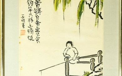 Chinese Watercolor Painting of a Woman Fishing