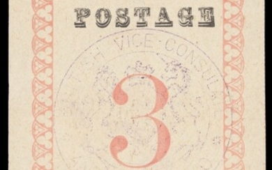 "Madagascar 1886 3d. rose ""postage"" 29½ mm long, no stops after ""Postage"" or value, handstamped..."