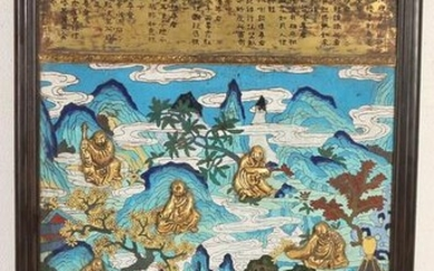 Rare large Chinese cloisonne plaque with bronze buddhas