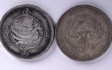 """TWO CHINESE WHITE METAL COINS, """"One Tael Shanghai"""""""