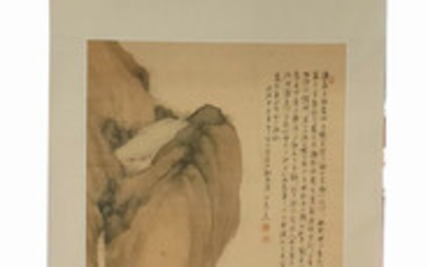 an antique, Chinese silk painting. Late 19th sent.