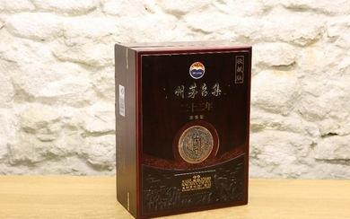 1 EXTREMELY RARE 680 ml. BOTTLE KWEICHOW MOUTAI 'AGED