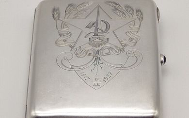 Awarded cigarette case dedicated to the tenth anniversary of VChK and OGPU «Святой Георгий Победоносец» (Saint George). Silver .84 fine. The Russian Empire-RSFSR, 1908-1927.
