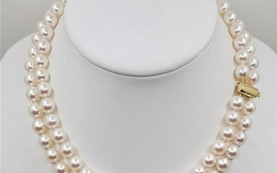 14 kt. Yellow Gold - Top grade 8.5x9mm Akoya Pearls