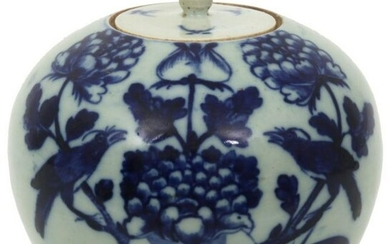 19th C. Chinese Covered Porcelain Ginger Jar