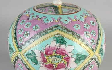 19th Century Chinese porcelain Family Rose ginger jar
