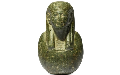 AN EGYPTIAN STONE CARVING