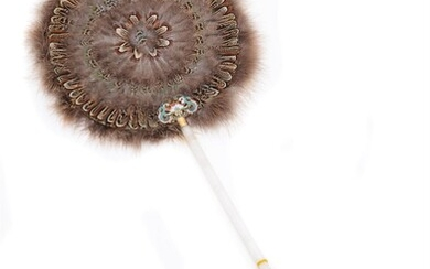 A Chinese circular pheasant feather fan