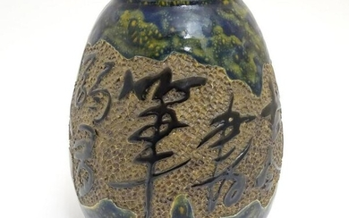 A Chinese vase with two tone decoration, high fired