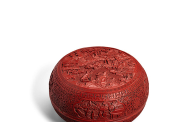 A large cinnabar lacquer circular box and cover