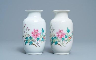 A pair of Chinese famille rose eggshell vases with floral design, Republic