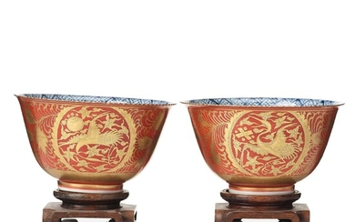A pair of blue and white gilt coral red bowls, Japan, 19th Century.
