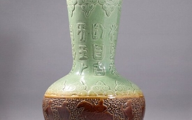 Asian 2 Color Pottery Vase Green to Brown, Figures