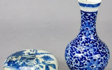 Chinese Blue & White Porcelain Vase & Table Box