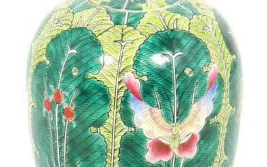 Chinese Porcelain Ginger Jar w Insect Motif
