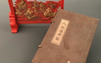 Chinese Red Clay Gilt Table Screen