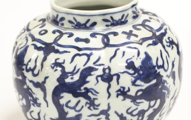 Chinese blue & white dragon vase height 15.5cm approx.