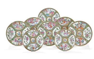 Group of twenty Famille Rose dishes China, second half of 19th Century