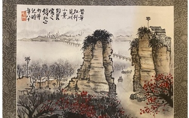 Landscape Chinese Ink And Watercolour Painting Attributed To...