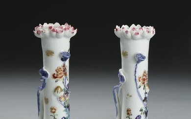 Pair of Chinese Famille Rose Candle Holders