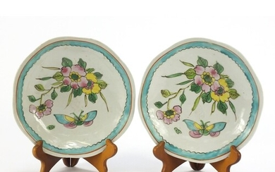 Pair of Chinese porcelain footed plates, hand painted with f...