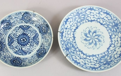 TWO 19TH / 20TH CENTURY CHINESE BLUE & WHOITE PORCELAIN
