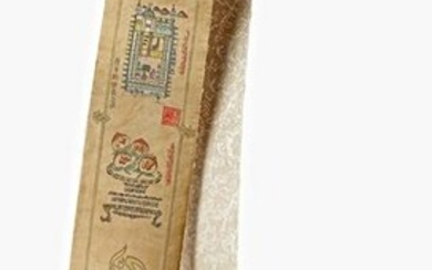 A CHINESE SCROLL WITH QURAN CHAPTERS, CHINA, 20TH