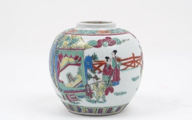 A Chinese porcelain jar, 20th century, painted in famille rose...