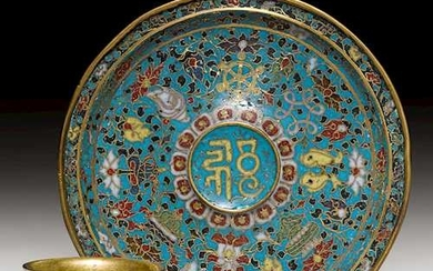 A TURQUOISE-GROUND CLOISONNE ENAMEL CUP AND SAUCER.