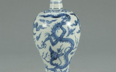 CHINESE BLUE AND WHITE PORCELAIN DRAGON MEIPING VASE