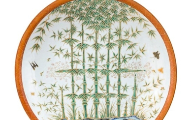 """CHINESE PORCELAIN CHARGER With unusual decoration of bamboo lattice, birds and insects. Diameter 16""""."""