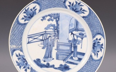 China, blue and white porcelain plate, 18th century,...
