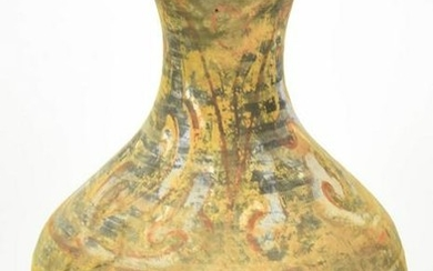 Chinese Archaic Stoneware Pottery Vase