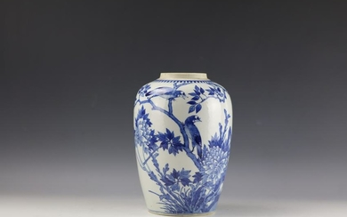 Chinese Blue and White Ovoid Vase with double circle