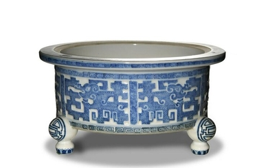 Chinese Blue and White Porcelain Censer, Republic