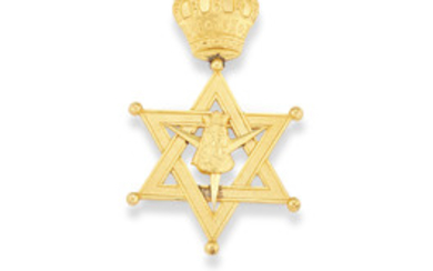 ETHIOPIA, ORDER OF EXILE OF KING SOLOMON,