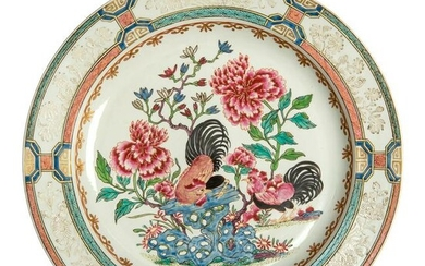 Large Chinese Famille Rose porcelain plate Yongzheng